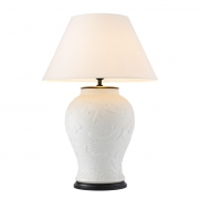 Table Lamp Dupoint